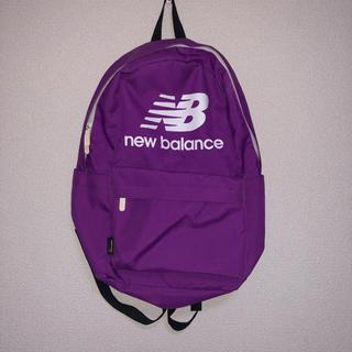ニューバランス(New Balance)の【おっかぁー♬様専用】(リュック/バックパック)