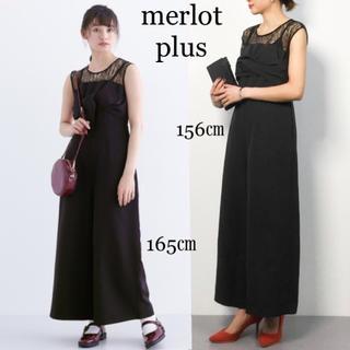 merlot - 新品 完売 メルロープリュス リボン ビスチェ 風 オールインワン