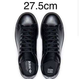 アディダス(adidas)の【即購入OK*新品】Adidas STAN SMITH DSM 27.5cm (スニーカー)