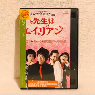 『先生はエイリアン』 全9巻(完結) DVDセット 韓国ドラマ(TVドラマ)