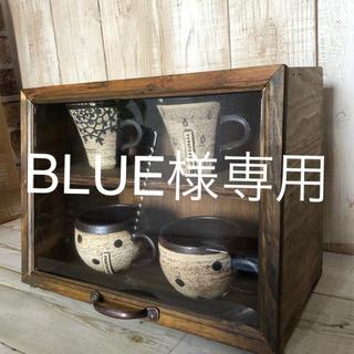 お家カフェ ガラス1枚扉ショーケース 背板付(家具)