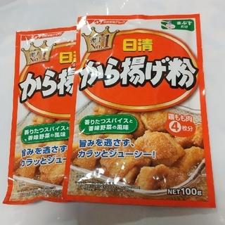 ニッシンセイフン(日清製粉)のから揚げ粉   日清   2袋セット(調味料)