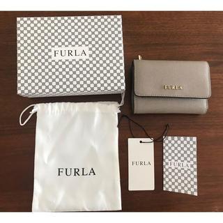 フルラ(Furla)の【値下げ】FURLA バビロン 二つ折り財布 グレージュ(折り財布)