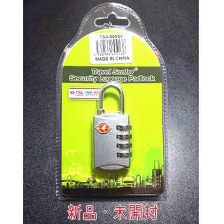 TSAロック 南京錠 (4桁ダイヤル式) シルバー(旅行用品)