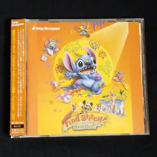 ディズニー(Disney)のFind Stitch!CD(アニメ)