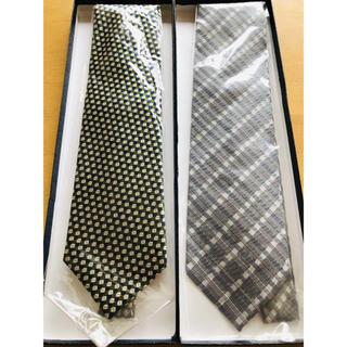 ネクタイ 2本セット(ネクタイ)