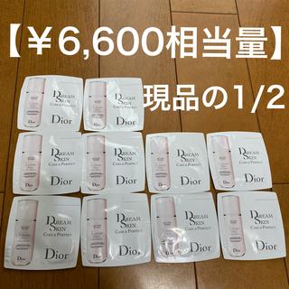 クリスチャンディオール(Christian Dior)の【¥6,600量】ディオール カプチュール トータル ドリームスキン 乳液(乳液/ミルク)