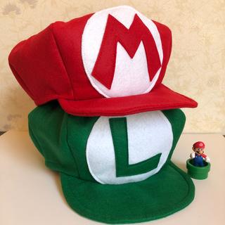 マリオ・ルイージ風帽子 かおるん様専用(帽子)