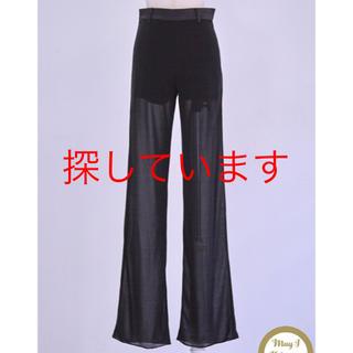 ロザリームーン(Rosary moon)のShear Layered Pants(カジュアルパンツ)