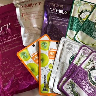全58枚❣️全て日本製のフェイスパック コラーゲン、プラセンタ、真珠、色々(パック/フェイスマスク)
