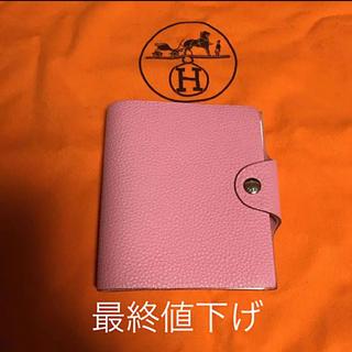 Hermes - ☆エルメス ユリスミニ ピンク☆