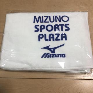 ミズノ(MIZUNO)のスポーツタオル(タオル/バス用品)