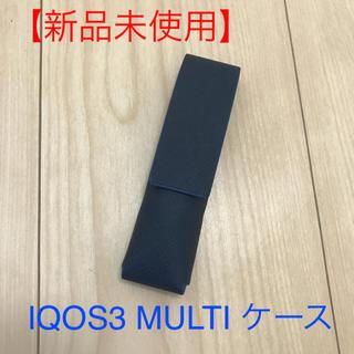 アイコス(IQOS)の【新品】IQOS 3 MULTI ケース ネイビー(タバコグッズ)