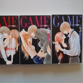 白泉社 - ❣️「GAME-スーツの隙間- 1~3」❣️
