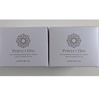 パーフェクトワン(PERFECT ONE)の【新品未使用】パーフェクトワン モイスチャージェルb 75g 2個セット(オールインワン化粧品)
