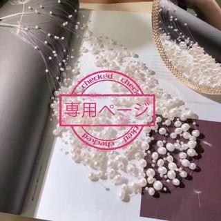 【高級】天然淡水真珠 三粒リング7.5-8mm k18(リング(指輪))