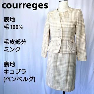 クレージュ(Courreges)のcourreges ミンク毛皮 チェック フォーマル  セットアップ 9AR(スーツ)