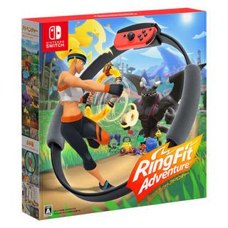 ニンテンドースイッチ(Nintendo Switch)の新品未使用 任天堂switch リングフィットアドベンチャー(家庭用ゲームソフト)