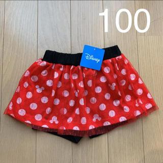 Disney スカート スカッツ 100