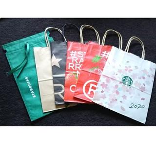 スターバックスコーヒー(Starbucks Coffee)のスタバ ショッパー 6枚(ショップ袋)