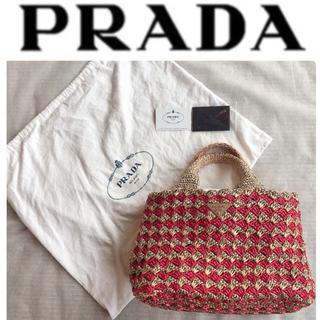 プラダ(PRADA)の【除菌クリーニング済・美品】PRADA ラフィア カゴバッグ  ハンドバッグ (かごバッグ/ストローバッグ)