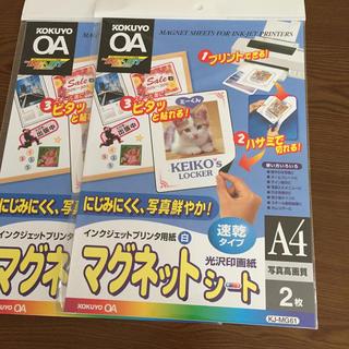 コクヨ(コクヨ)のKOKUYO マグネットシート(オフィス用品一般)