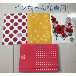 コーチ(COACH)のcoach☆マルチケース&クリアファイルセット(クリアファイル)