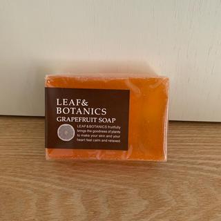 LEAF & BOTANICS - ◆新品未使用◆LEAF&BOTANICS マザーソープ グレープフルーツ 90g