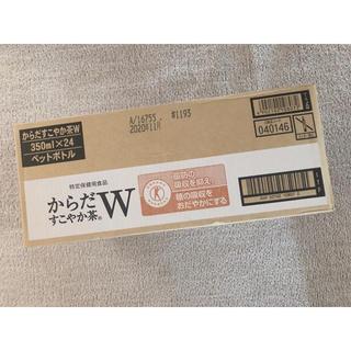 コカコーラ(コカ・コーラ)のからだすこやか茶W 350ml×24本 コカコーラ 送料無料(茶)