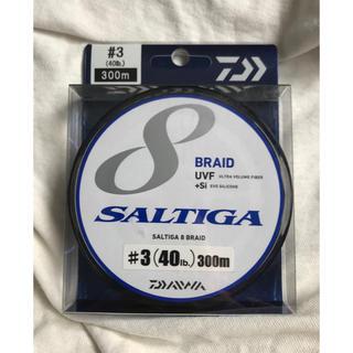 ダイワ(DAIWA)のUVF ソルティガ 8ブレイド+Si #3  300m   送料無料 (釣り糸/ライン)
