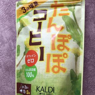 カルディ(KALDI)のカルディ たんぽぽコーヒー(コーヒー)