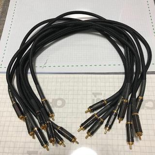 オーディオテクニカ  Rexat  AT-RX28/0.7m  4セット