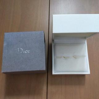 ディオール(Dior)の「こーいお茶さん専用」Dior空箱(指輪)(その他)