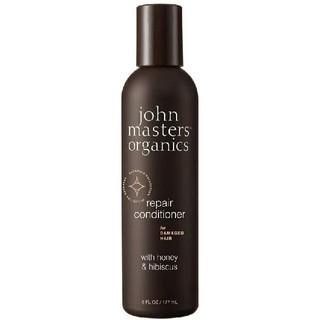 ジョンマスターオーガニック(John Masters Organics)のジョンマスターオーガニック H&Hリペアコンディショナー N(コンディショナー/リンス)