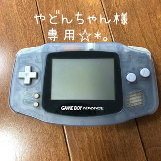 ゲームボーイアドバンス(ゲームボーイアドバンス)のゲームボーイアドバンス 本体(家庭用ゲーム機本体)