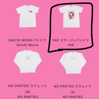 エーケービーフォーティーエイト(AKB48)の22;market  YARコラージュTシャツ(Tシャツ(半袖/袖なし))