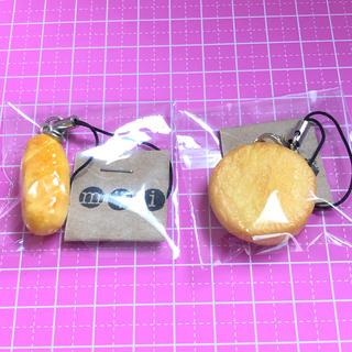 フェイクスイーツ フェイクパン フランスパン、クッキー ストラップ(スマホストラップ/チャーム)