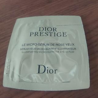 クリスチャンディオール(Christian Dior)のDior プレステージ セラムドローズユー 目元美容液(アイケア/アイクリーム)