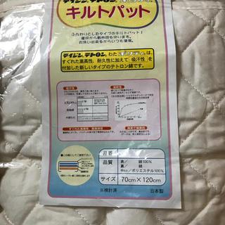 コンビミニ(Combi mini)のベビー用キルトパット(敷パッド)