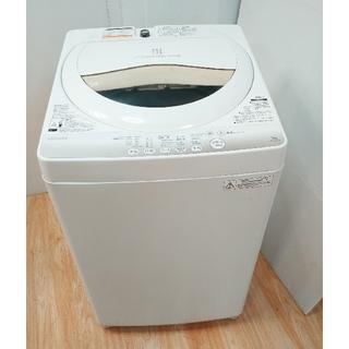 東芝 - 洗濯機 東芝 ゴールド スタークリスタルドラム