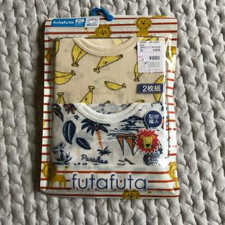 フタフタ(futafuta)のfutafuta タンクトップ肌着(タンクトップ/キャミソール)