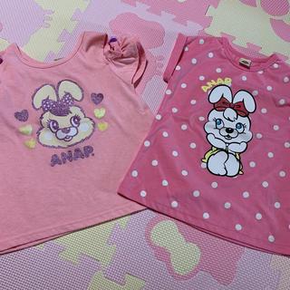 アナップキッズ(ANAP Kids)のアナップキッズ ポンポンちゃんセット(Tシャツ/カットソー)