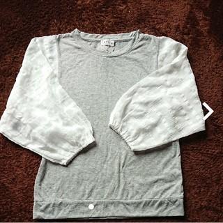 レプシィム(LEPSIM)のLEPSIM 新品 未使用 長袖 トップス(Tシャツ(長袖/七分))