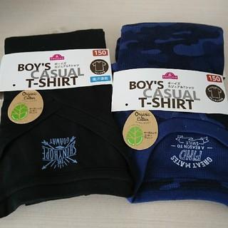 150㎝ 2枚組!男の子 オーガニックコットン Tシャツ 黒 青 ブラック(Tシャツ/カットソー)