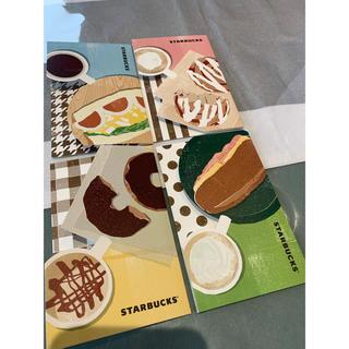 スターバックスコーヒー(Starbucks Coffee)のStarbucks スターバックス レターセット ビバレッジカードセット(カード/レター/ラッピング)