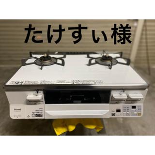 リンナイ(Rinnai)のリンナイ ガステーブル プロパンガス(調理機器)