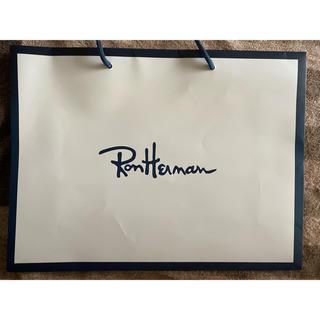 ロンハーマン(Ron Herman)のロンハーマン ショップ袋(ショップ袋)