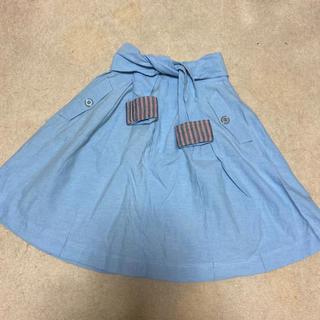 エディグレース(EDDY GRACE)のEDDY GRACE*デザインスカート(ひざ丈スカート)