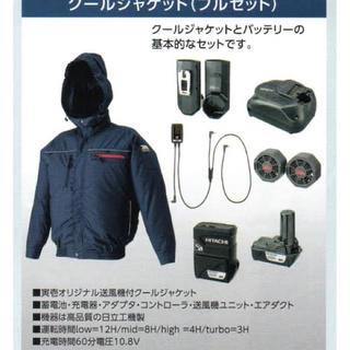 トライチ(寅壱)の寅壱 クールジャケット HIKOKI HITACHIバッテリー類フルセット(その他)