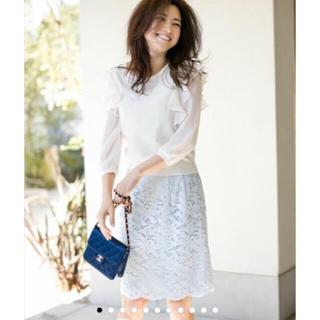 デビュードフィオレ(Debut de Fiore)の【新品タグ付き】デビュー♡レースタイトスカート(ひざ丈スカート)